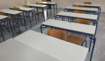 Ανοίγουν τα σχολεία όλων των βαθμίδων στις 10 Μαΐου (VIDEO)