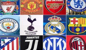 European Super League: Η αρχή και το τέλος μιας… «φούσκας» (VIDEO)