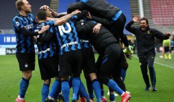 Επίσημο: Εκτός European Super League και η Ίντερ