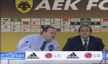 ΑΕΚ-Παναθηναϊκός 2006-07: Όταν ο Μουνιόθ έλεγε τη γνώμη του για τη σύγκριση Νίνη-Μέσι (VIDEO)