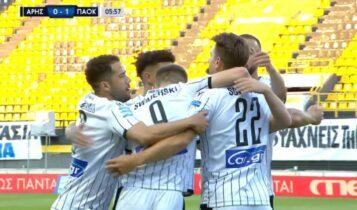 Aρης-ΠΑΟΚ: Ασίστ Σφιντέρσκι και 0-1 ο Σβαμπ (VIDEO)