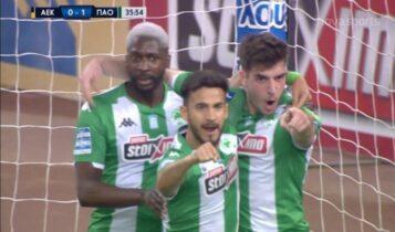 ΑΕΚ-Παναθηναϊκός: Απούσα ξανά η άμυνα, ο Ιωαννίδης 0-1 με κεφαλιά (VIDEO)
