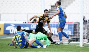AEK: Ο Γαλανόπουλος το Best Goal της αγωνιστικής με σχεδόν 80%! (VIDEO)