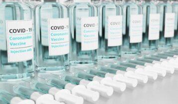 ΗΠΑ: Μοιράζουν δώρα με κάθε εμβόλιο: Μαριχουάνα, ντόνατ, μπύρες...