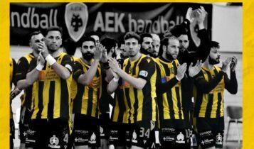 KAE AEK για το χάντμπολ: «Τιμή και δόξα στους Μάγκες για την πρόκριση στον τελικό -Φέρτε μας τη κούπα» (ΦΩΤΟ)
