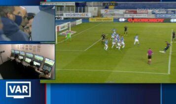 Ατρόμητος-Λαμία: Το ακυρωθέν γκολ του Ντέλετιτς (VIDEO)