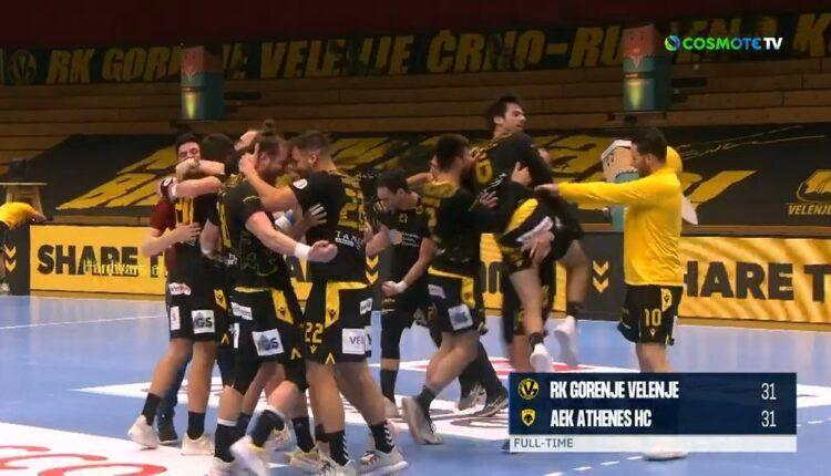 ΑΕΚ: Οι τρελοί πανηγυρισμοί των «πολεμιστών» του Δημητρούλια για την πρόκριση στον τελικό! (VIDEO)