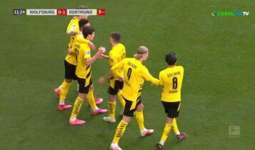 Βόλφσμπουργκ-Ντόρτμουντ: 0-1 με τον μόνιμο σκόρερ Χάαλαντ (VIDEO)