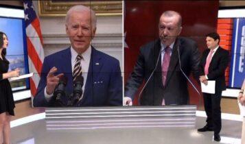 «Βόμβα» Μπάιντεν στις σχέσεις ΗΠΑ-Τουρκίας: Είπε στον Ερντογάν ότι θα αναγνωρίσει τη Γενοκτονία των Αρμενίων (VIDEO)