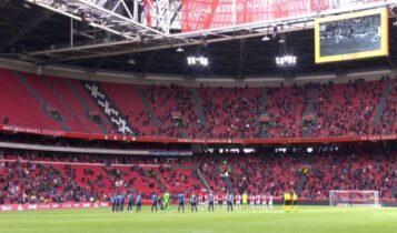 Αγιαξ-Αλκμααρ: 8.500 θεατές στην Johan Cruyff Arena! (VIDEO)
