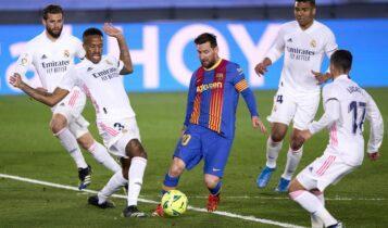 La Liga: Πέντε αγωνιστικές «φωτιά» απομένουν -Μπαρτσελόνα, Ρεάλ, Ατλέτικο, Σεβίλλη για τον τίτλο (VIDEO)