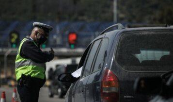 Τροχαία Αττικής: Όσοι δεν διαθέτουν έγγραφα δεν περνούν τα διόδια για... εκδρομή το Πάσχα (VIDEO)