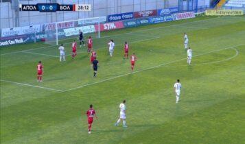 Απόλλων Σμύρνης-Βόλος: «Αγγιξε» το γκολ ο Ιωαννίδης (VIDEO)