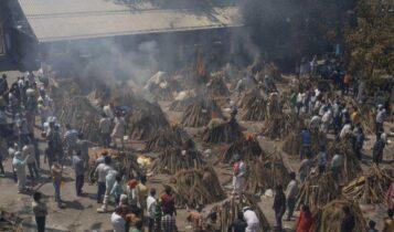 Κορωνοϊός: Σοκαριστικές εικόνες από την Ινδία (VIDEO)