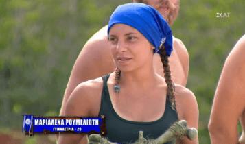 Survivor - Μαριαλένα για Σάκη: «Τον πετσόκοψα...» (VIDEO)