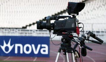 Super League: Απόφαση για κεντρική διαχείριση ή SL TV