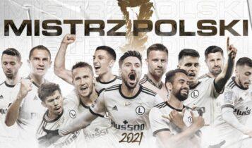 Λέγκια Βαρσοβίας: Πήρε το πρωτάθλημα Πολωνίας με... κανονιέρη Πέκχαρτ!
