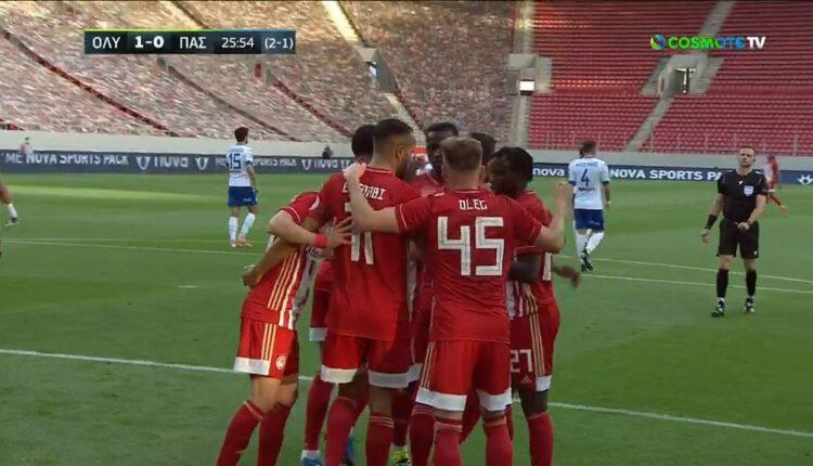 Ολυμπιακός-ΠΑΣ Γιάννινα: Με πέναλτι του Ελ Αραμπί το 1-0 (VIDEO)