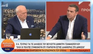O Tσίπρας είπε Μητσοτάκη τον Γιώργο Παπαδάκη και αυτός κουνήθηκε από την θέση του (VIDEO)