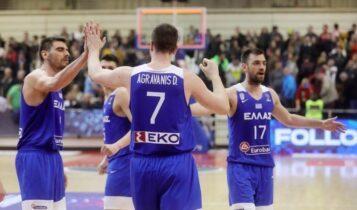 Eurobasket 2022: Βατός όμιλος για την Ελλάδα (ΦΩΤΟ)