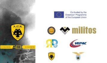 ΑΕΚ: Προχωράει το πρόγραμμα Bounceback που συμμετέχει η ΑΕΚ