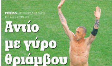 Το απίστευτο δέσιμο της ΑΕΚ με τους παίκτες, ο πρώτος αποχαιρετισμός του Τσιρίλο (VIDEO)