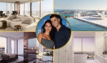 Το νέο σπίτι του Κριστιάνο Ρονάλντο αξίας 7,2 εκατ. ευρώ (ΦΩΤΟ)