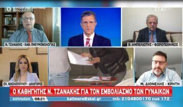 Τζανάκης: «Τότε θα βγάλουμε τις μάσκες για τον κορωνοϊό» (VIDEO)