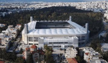 «Αγιά Σοφιά-OPAP Arena»: Εορταστική βόλτα πάνω από το Ναό! (VIDEO)