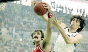 Απάντησε στον Μαρτσουλιόνις ο Φασούλας: «Σου άφησε συμπλέγματα το Eurobasket του '87» (ΦΩΤΟ)