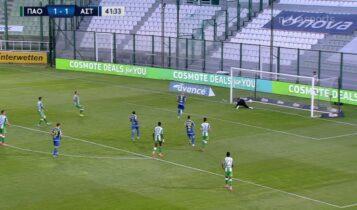 Παναθηναϊκός-Αστέρας Τρίπολης: Ο Μπαράλες με πέναλτι το 1-2! (VIDEO)