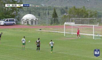 Super League 2: «Γκέλαρε» ο Λεβαδειακός, έχασε (0-1) από τον Εργοτέλη (VIDEO)