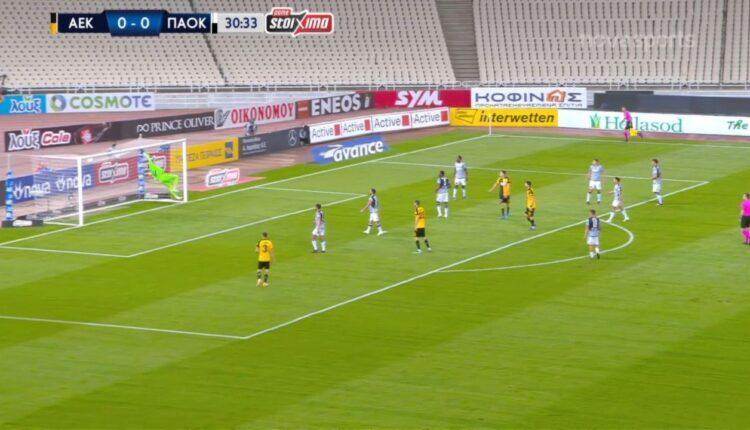ΑΕΚ-ΠΑΟΚ: Κοντά στο γκολ με Ανσαριφάρντ (VIDEO)