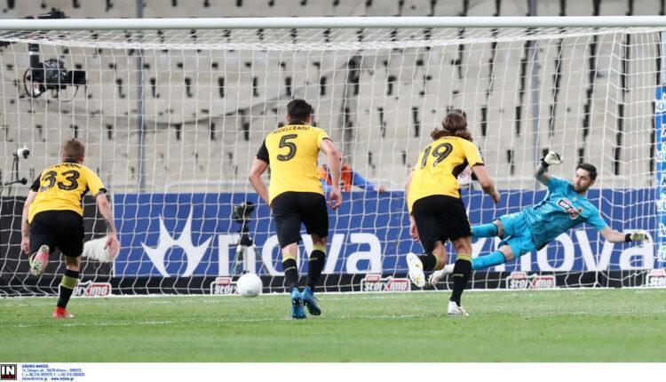 Αμυνα, η χαρά του κάθε πικραμένου -Η ΑΕΚ έχει δεχθεί 2+ γκολ σε 21 ματς φέτος!