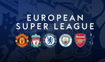 European Super League: «Η UEFA δεν μπορεί να αποβάλει ομάδες»