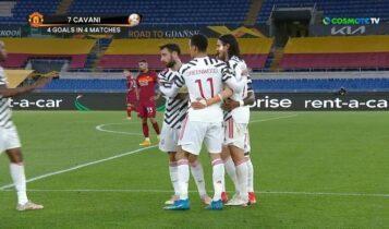 Ρόμα-Μάντσεστερ Γιουνάιτεντ: Τρομερή κυκλοφορία μπάλας από τους Αγγλους και 0-1 με Καβάνι (VIDEO)