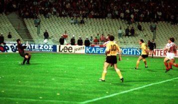 ΠΑΕ ΑΕΚ για το πρωτάθλημα του 1989: «Το τέλος των πέτρινων χρόνων» (ΦΩΤΟ)