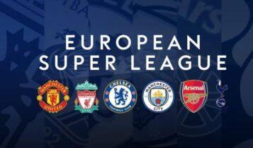 ESL: Αυτή είναι η ποινή των 9 ανταρτών -Ρεάλ, Μπαρτσελόνα και Γιουβέντους κινδυνεύουν με αποκλεισμό από το Champions League!
