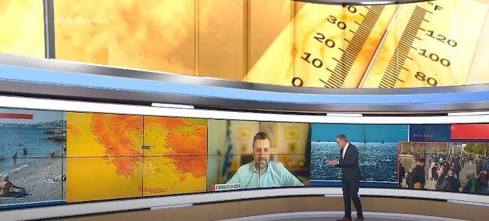 Καιρός: Ζέστη το Σάββατο - Στους 32 βαθμούς η θερμοκρασία στα ηπειρωτικά (VIDEO)