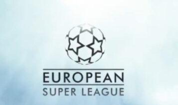 Επιμένουν για European Super League Ρεάλ, Μπαρτσελόνα και Γιουβέντους: «Δεν ανεχόμαστε απειλές από UEFA»