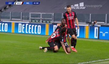 Γιουβέντους-Μίλαν: 0-3, θρίαμβος με Τομόρι (VIDEO)