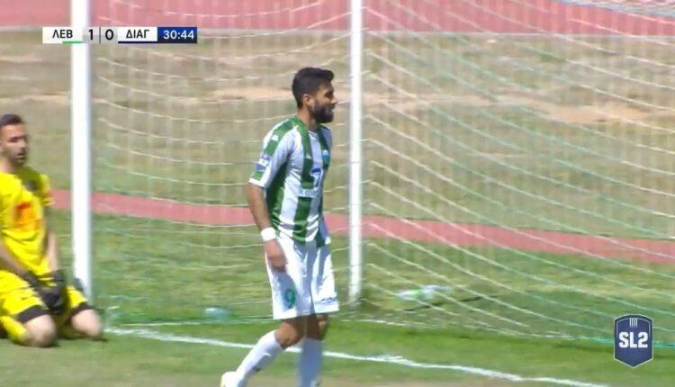 Λεβαδειακός-Διαγόρας: «Όργια» ο Μυτίδης με δύο γκολ σε 25' (VIDEO)