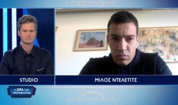 Ντέλετιτς: «Μπορώ να παίξω σε ομάδες επιπέδου ΑΕΚ» (VIDEO)
