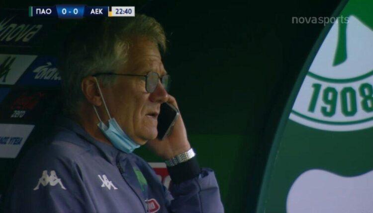 Παναθηναϊκός-ΑΕΚ: Ο Μπόλονι μιλάει στο κινητό την ώρα του ματς! (VIDEO)