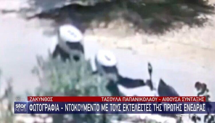 Ζάκυνθος: Φωτογραφία - ντοκουμέντο με τους εκτελεστές της πρώτης ενέδρας