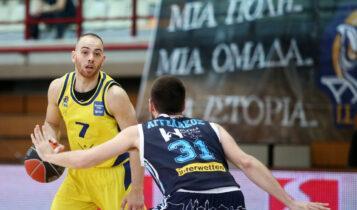 Basket League: Το Λαύριο έκανε το 1-0 στη σειρά με τον Κολοσσό (VIDEO)
