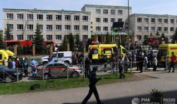 Μακελειό στη Ρωσία: Ενας δάσκαλος και 6 μαθητές νεκροί από πυρά σε σχολείο