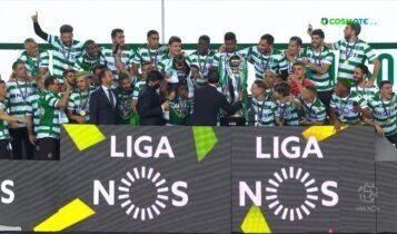 Πρωταθλήτρια Πορτογαλία η Σπόρτινγκ μετά από 19 χρόνια (VIDEO)