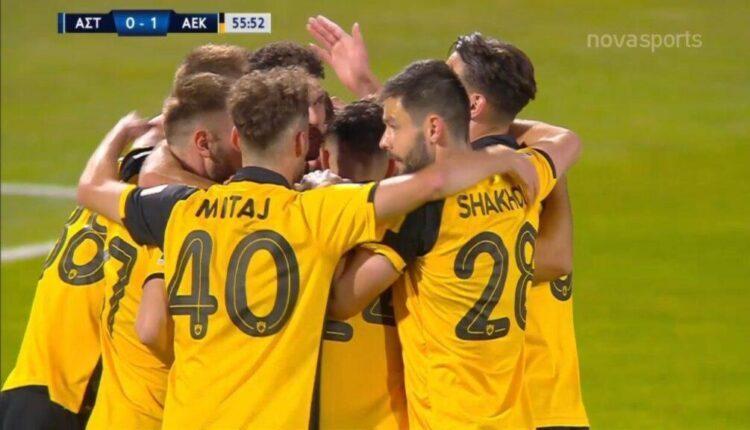 Αστέρας Τρίπολης-ΑΕΚ: Τρομερές ενέργειες Τάνκοβιτς-Αλμπάνη, γκολάρα Ανσαριφάρντ για το 0-1! (VIDEO)