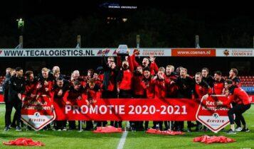 Στην Eredivisie η Γκόου Αχέντ Ιγκλς του Μπότου!